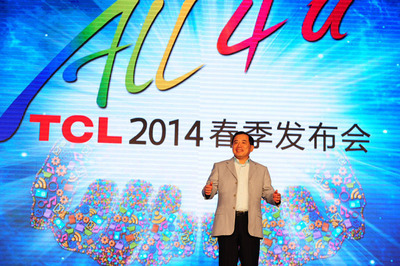 TCL Chairman Li Dongsheng talking about the company's transformation to a customer-oriented business model.