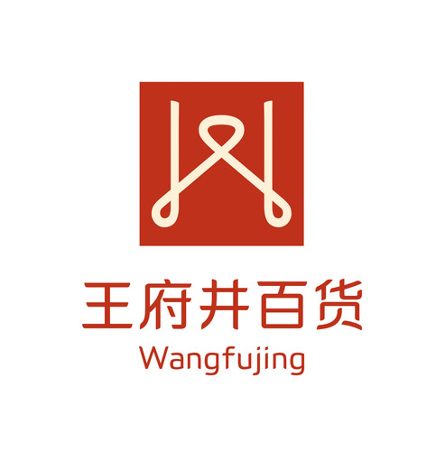 Taubman Asia and Beijing Wangfujing Department Store (Group) Co., Ltd Announce Second Joint Venture
