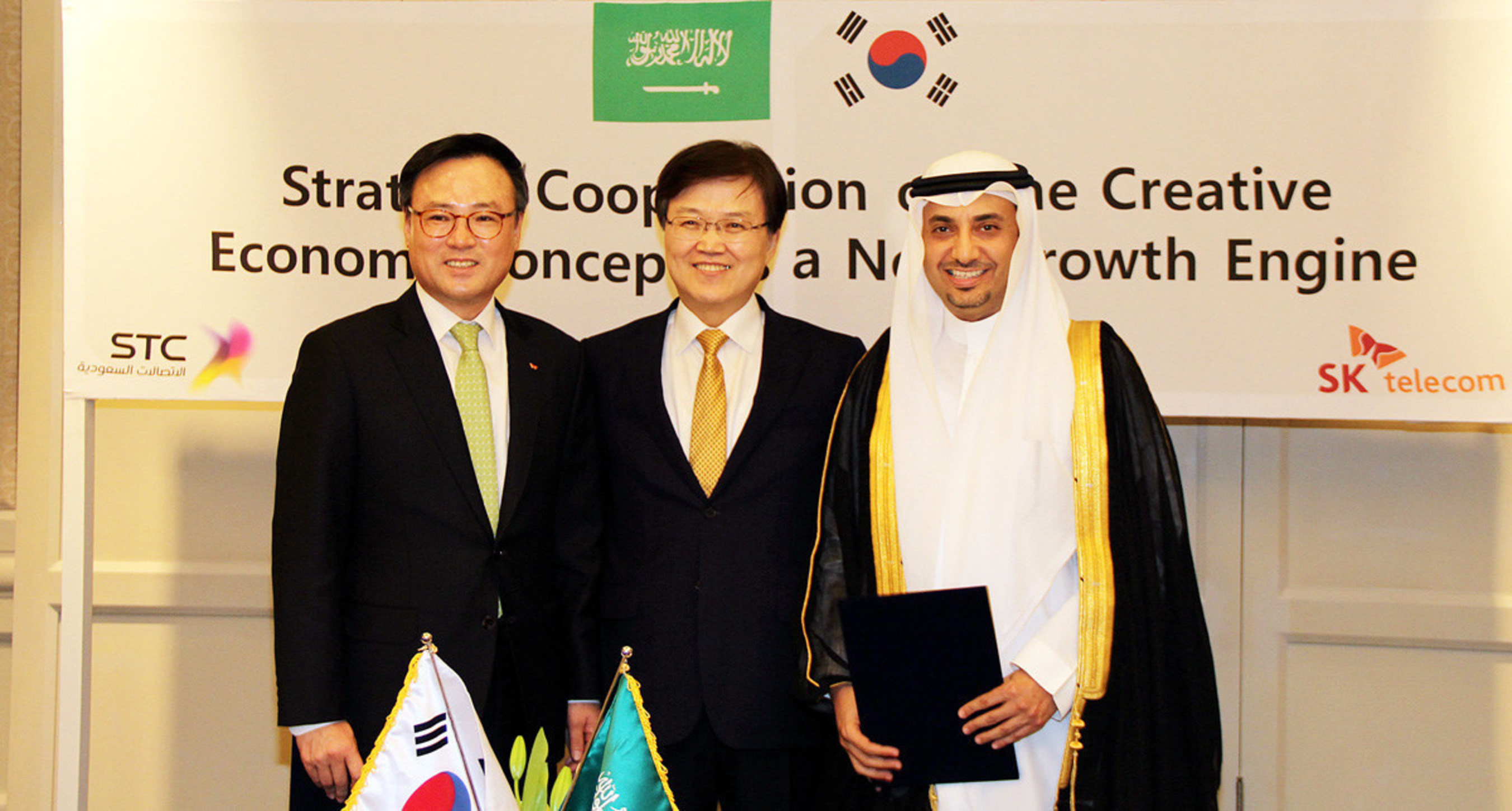 SK Telecom - Saudi Telecom Company Sign MOU for Strategic Cooperation on the Creative Economy Concept as a New Growth Engine