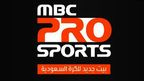 MBC Pro Sports logo, tag line reads: a new home for Saudi football