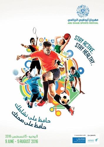 Abu Dhabi Sports Festival 2016 (PRNewsFoto/Abu Dhabi Sports Council)