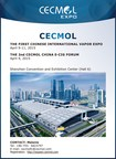 CECMOL 2015 The 1st Chinese International Vapor Expo