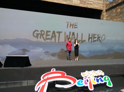 The First Official Great Wall Hero on Stage of Press Conference
