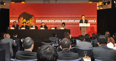 Chengdu to Host 2013 FORTUNE Global Forum.  (PRNewsFoto/Information Office of Chengdu Municipal Government)