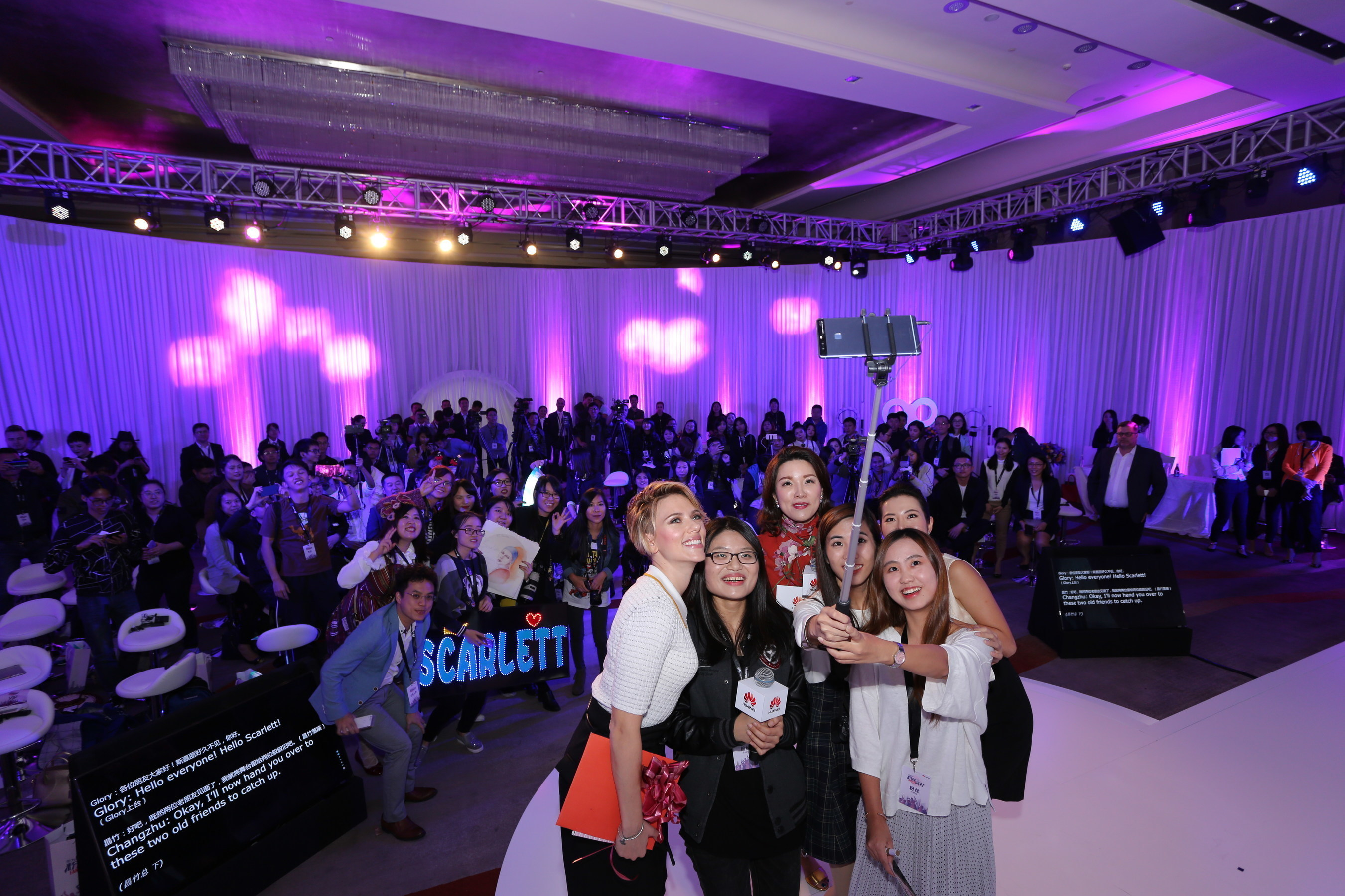 Scarlett Johansson shoots a selfie with fans at Huawei P9 Fans Club Party event in Guangdong, China