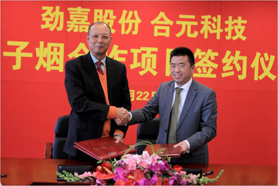 Together with JINJIA Lu-Yu Qiao, President of JINJIA Group Co., Ltd. Shenzhen.  (PRNewsFoto/FirstUnion Group)
