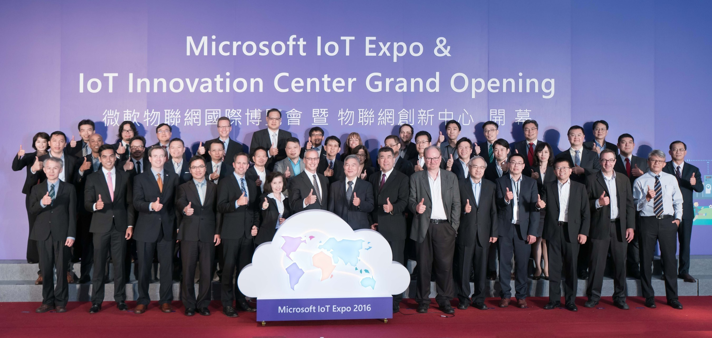Microsoft IoT Innovation Center Officially Launched at the First Microsoft IoT Expo