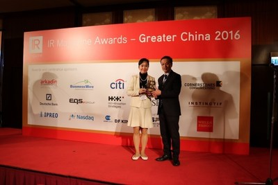 """Ms. Venus Zhao, Head of Investor relations & Corporate Finance of Far East Consortium International Limited (Left) on behalf of the Group accepted """"Best Overall Investor Relations (small & mid-cap)"""" and """"Best in Sector: Real Estate"""" awards on 6 December, 2016 at the Conrad Hotel. She was also named """"Best Investor Relations Officer (small & mid cap)""""."""