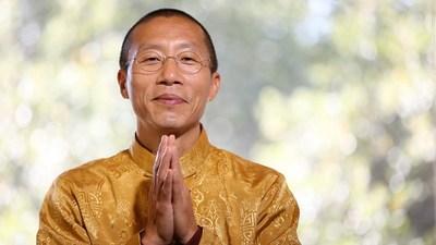 Master Mingtong Gu