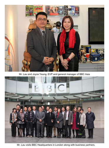 Mr. Lau visits BBC Headquarters in London along with business partners. (PRNewsFoto/Tencent) (PRNewsFoto/TENCENT)