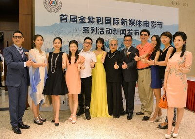 Celebrities and VIP guests from the 1st Golden Bauhinia International New Media Film Festival (PRNewsFoto/STM Digital Holdings Group)