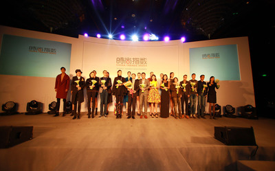 Trends Media Group Releases 2013 China Trends Index White Paper.  (PRNewsFoto/Trends Media Group)