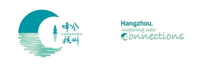 Hangzhou MICE new brand image