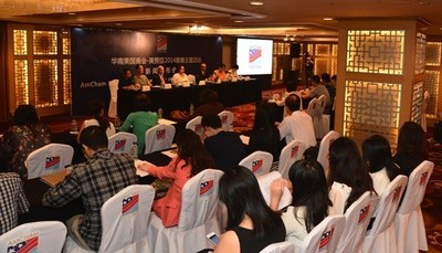 Charity Press Conference (PRNewsFoto/AmCham South China)