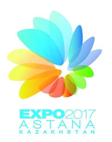 Expo 2017 Astana Kazakhstan Logo