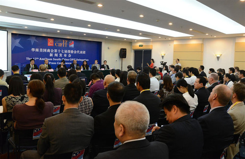 The 17th AmCham South China CIFIT Delegation Press Conference.  (PRNewsFoto/AmCham South China)