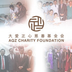 AQZ Charity Foundation founders (Dr. Jianwei Feng and Dr. Qu Zheng), recipients, and donors