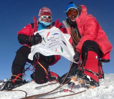 Naira Musallam and Tim Lawson at the summit of Denali