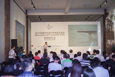 Ma Ruiqing, Chief Curator at the press conference for 2014 China Art Industry Expo gives an introduction on core projects at the Art Expo (PRNewsFoto/Beijing Wenchuang International)