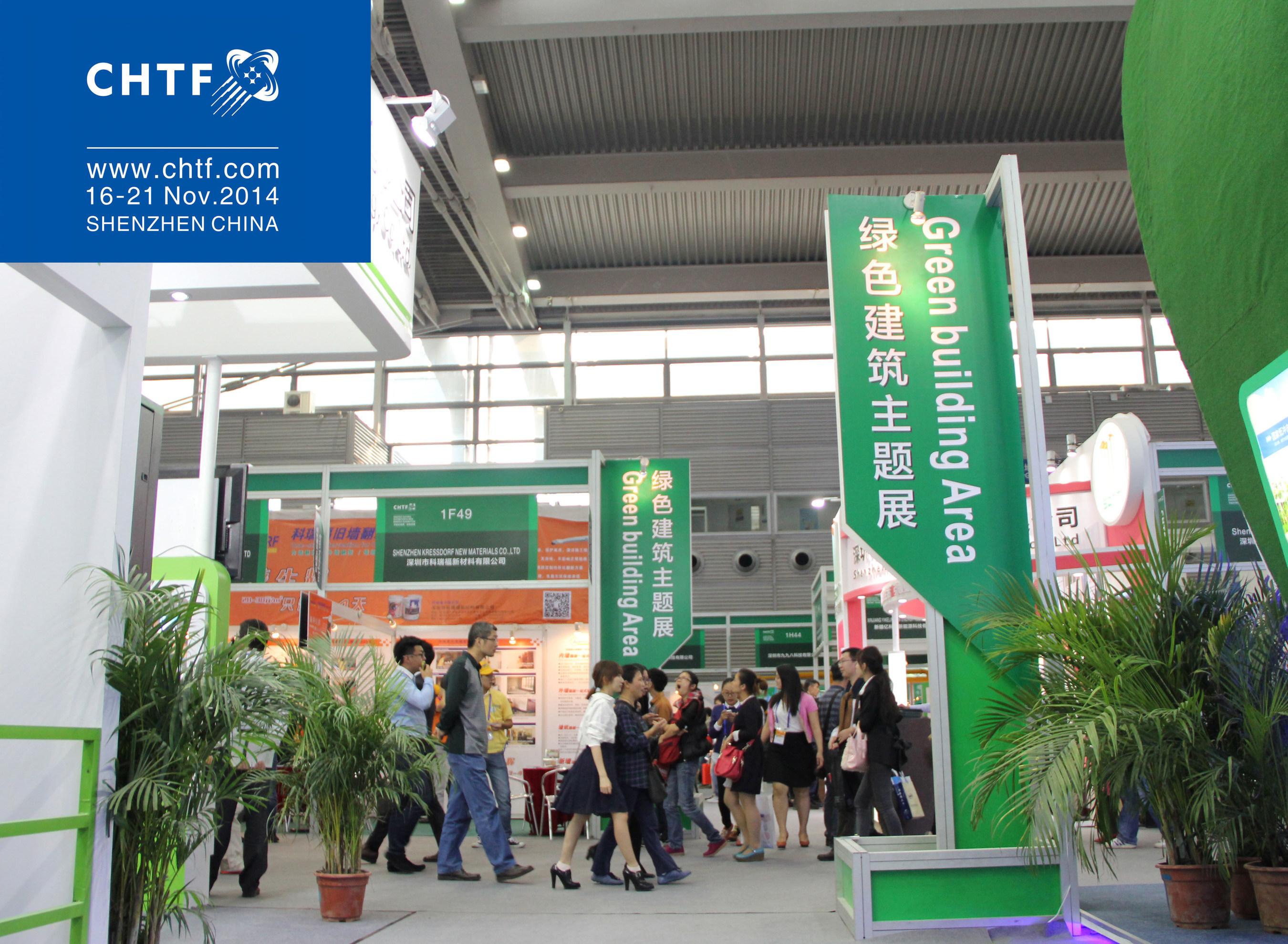 """CHTF 2014 richtet Ausstellungsbereich """"Grünes Bauen' ein"""
