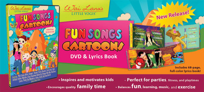 Wai Lana Fun Songs Cartoon DVD.  (PRNewsFoto/Wai Lana)