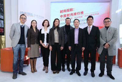 China Trends Index 2012 launch event.  (PRNewsFoto/Trends Media Group)