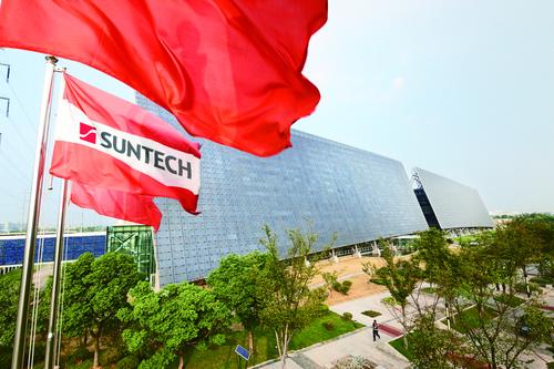 Wuxi Suntech Power Co., Ltd. (PRNewsFoto/Wuxi Suntech Power Co., Ltd.)
