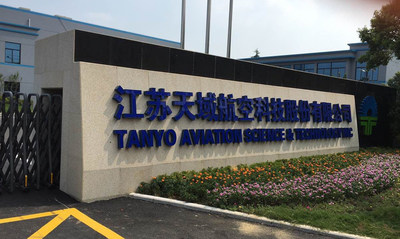 Jiangsu Tianyu Aviation Technology Co., Ltd. registered on March 18th of this year to set up a manufacturing and operations facility in Changzhou National Hi-Tech District.