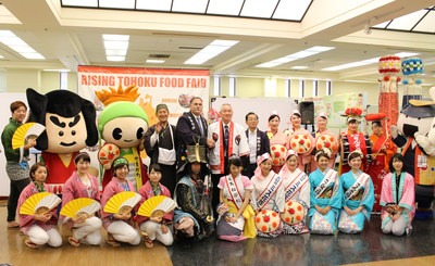 Rising Tohoku Fair in LA opening event on August 20th, 2015 at Mitsuwa Marketplace Torrance store.