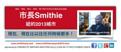 Reaching out to New York voters in traditional Chinese.  (PRNewsFoto/Friends of Smithies New York)