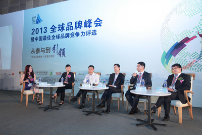 Panel Discussion: Creating a Positive Image Overseas for Chinese Companies.  (PRNewsFoto/21st Century Business Herald)