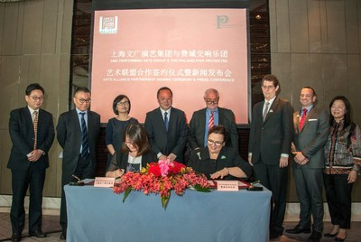 On Sunday, May 22, following a successful side-by-side concert with the Shanghai Philharmonic Orchestra at the International Tourism Resort Zone, Philadelphia Orchestra President and CEO Allison Vulgamore signed a three-year MOU with the Shanghai Media Group's Shanghai Performing Arts Group, a division which owns the Shanghai Philharmonic Orchestra (SPO).