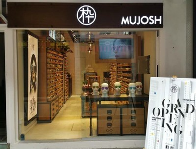 The First MUJOSH Store in Haji Lane, Singapore