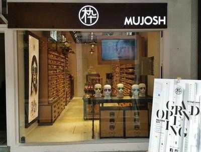 The First MUJOSH Store in Haji Lane, Singapore