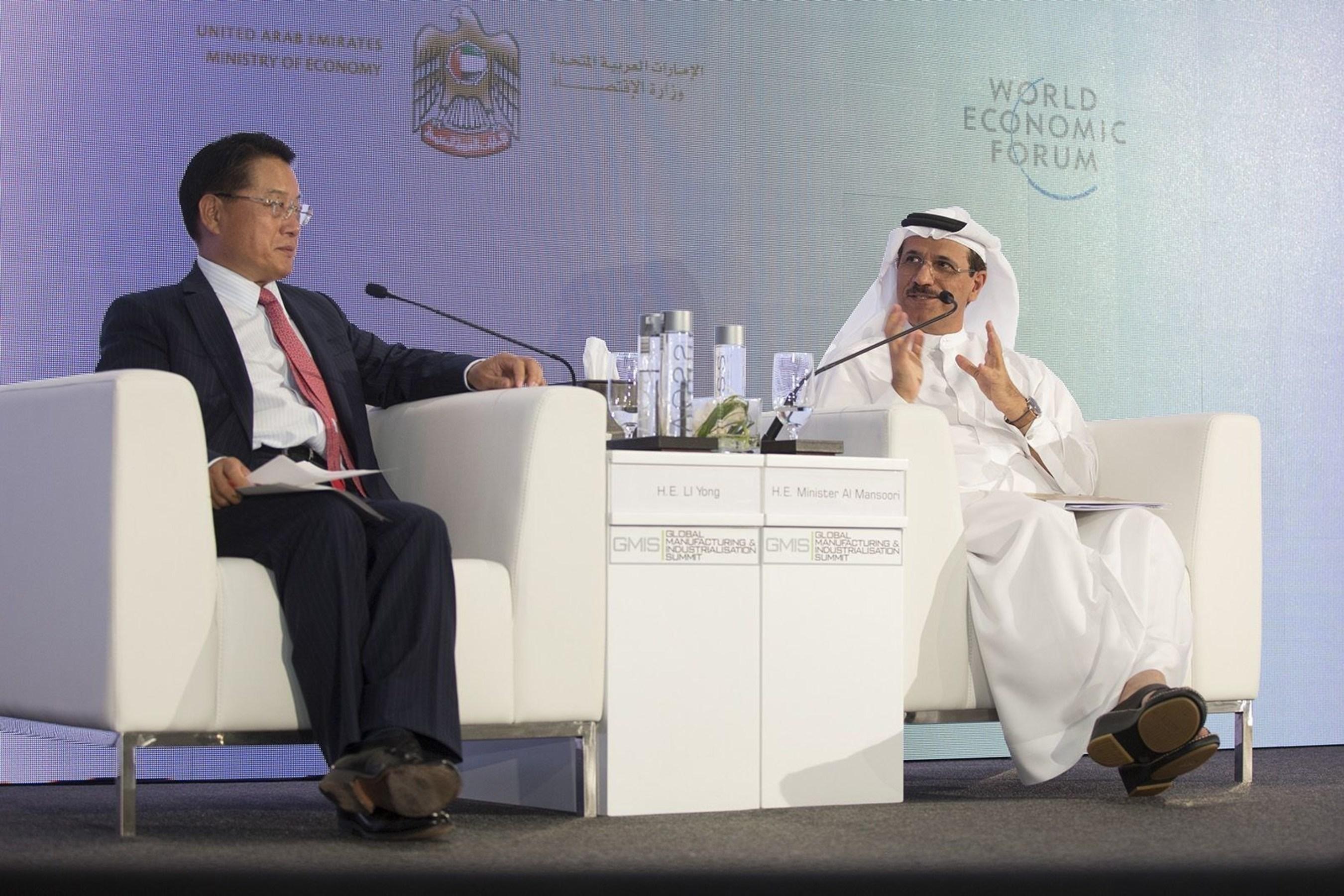 HE Li Young - Director General of UNIDO and HE Sultan Bin Saeed Al Mansoori- Minister of Economy (PRNewsFoto/GMIS) (PRNewsFoto/GMIS)