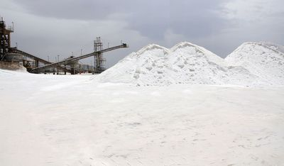 Salt of the Earth plant in Eilat - first sustainability report (PRNewsFoto/Salt of the Earth)