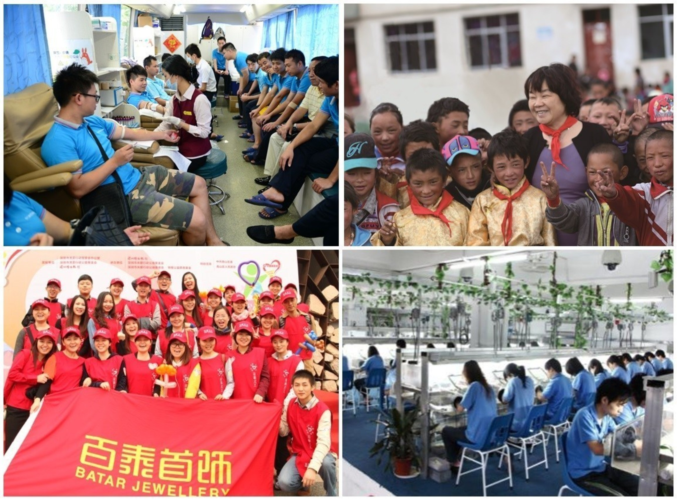 (From top left, clockwise) Employees at Shenzhen Foreway Jewellery Group Co Ltd participating in a blood drive; Wang Chunli, General Manager of Beijing Cai Shi Kou Department Store Co Ltd in Tibet for a charitable cause; environmental-friendly workplace at Shenzhen Y&M Jewelry Co Ltd; and Shenzhen Batar Investment Holding Group Co Ltd team completing a community walkathon