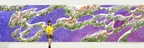 """Purple Swamp/Tiger Lily"" Acrylic on canvas, 8x32 feet (PRNewsFoto/Marlene Tseng Yu)"