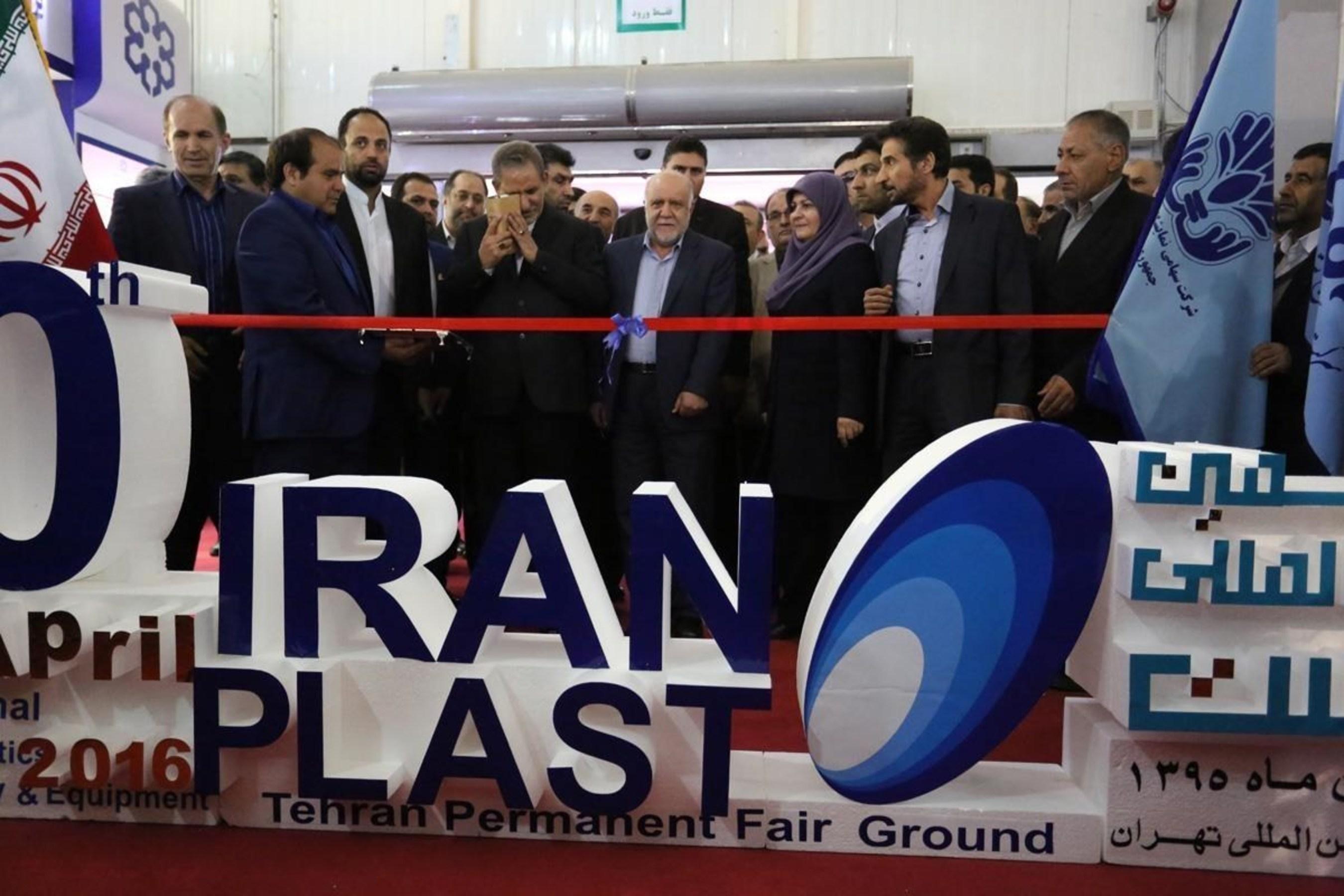 Iran Plast Exibition 2016