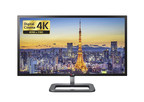 LG Electronics '4K Digital Cinema' Monitor Maximizes Detail for Digital Imaging Professionals