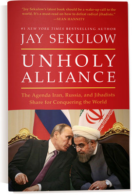 "Jay Sekulow from the American Center for Law and Justice will be the exclusive guest on TBN's ""Praise"" talk show Thursday, November 17th, to discuss his latest book, ""Unholy Alliance,"" and the danger radical Islam poses to America and the rest of the world."