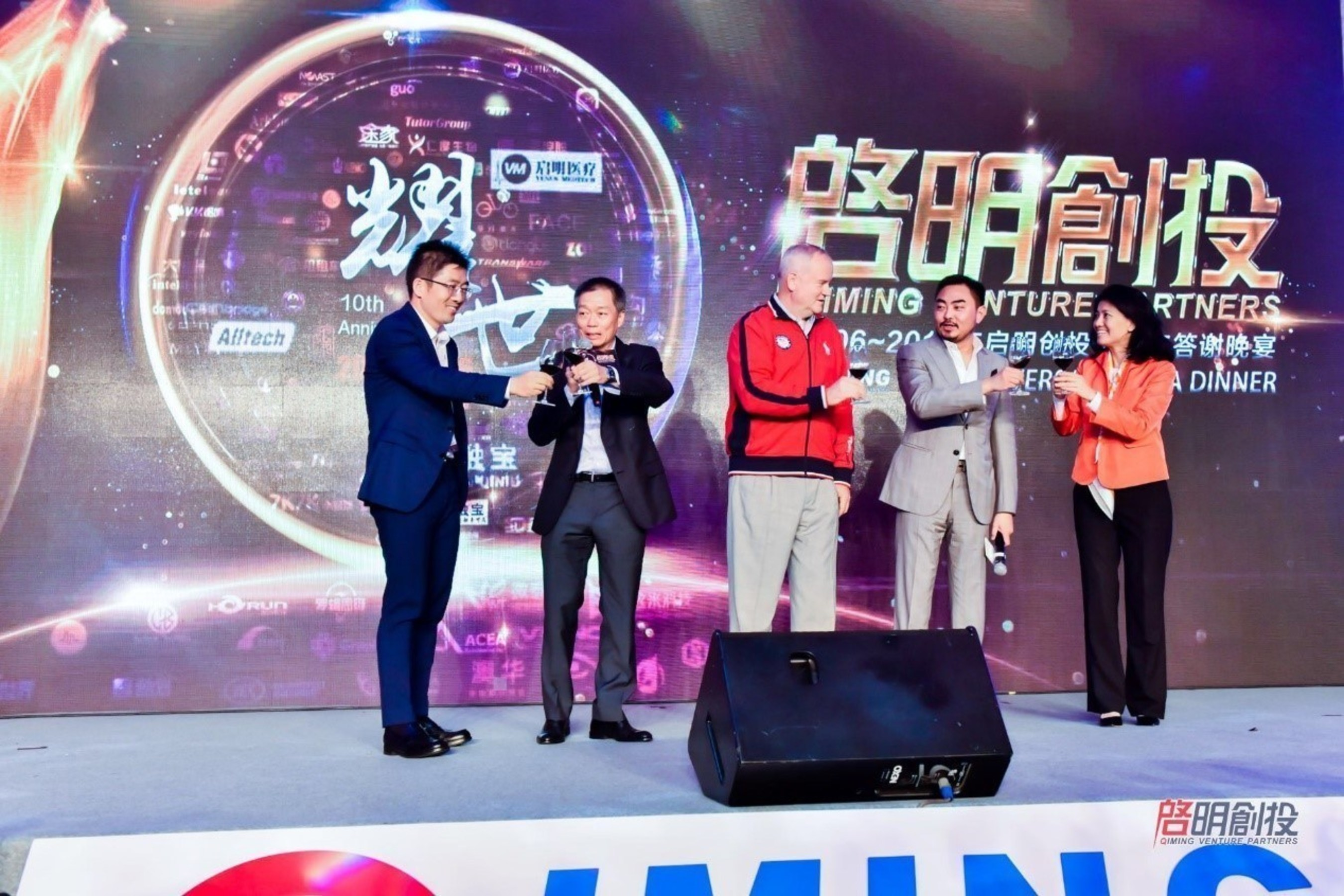 (From left to right): Qiming Managing Partner William Hu, Duane Kuang, Gary Rieschel, JP Gan and Nisa Leung held a toast on stage