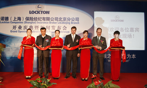 UK Ambassador to China Opens Lockton Branch Office in Beijing