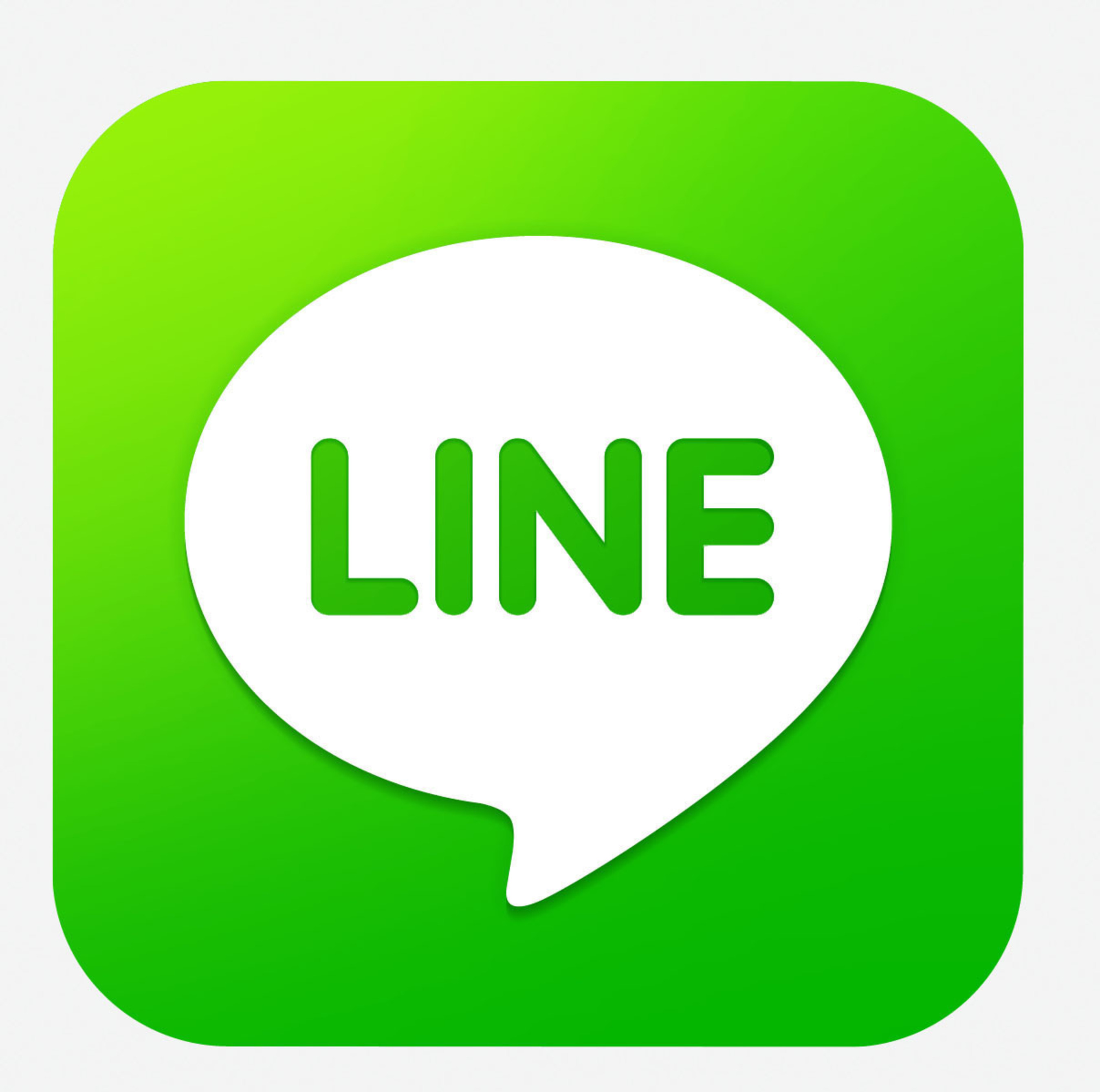 LINE logo. (PRNewsFoto/LINE Corporation) (PRNewsFoto/LINE CORPORATION)