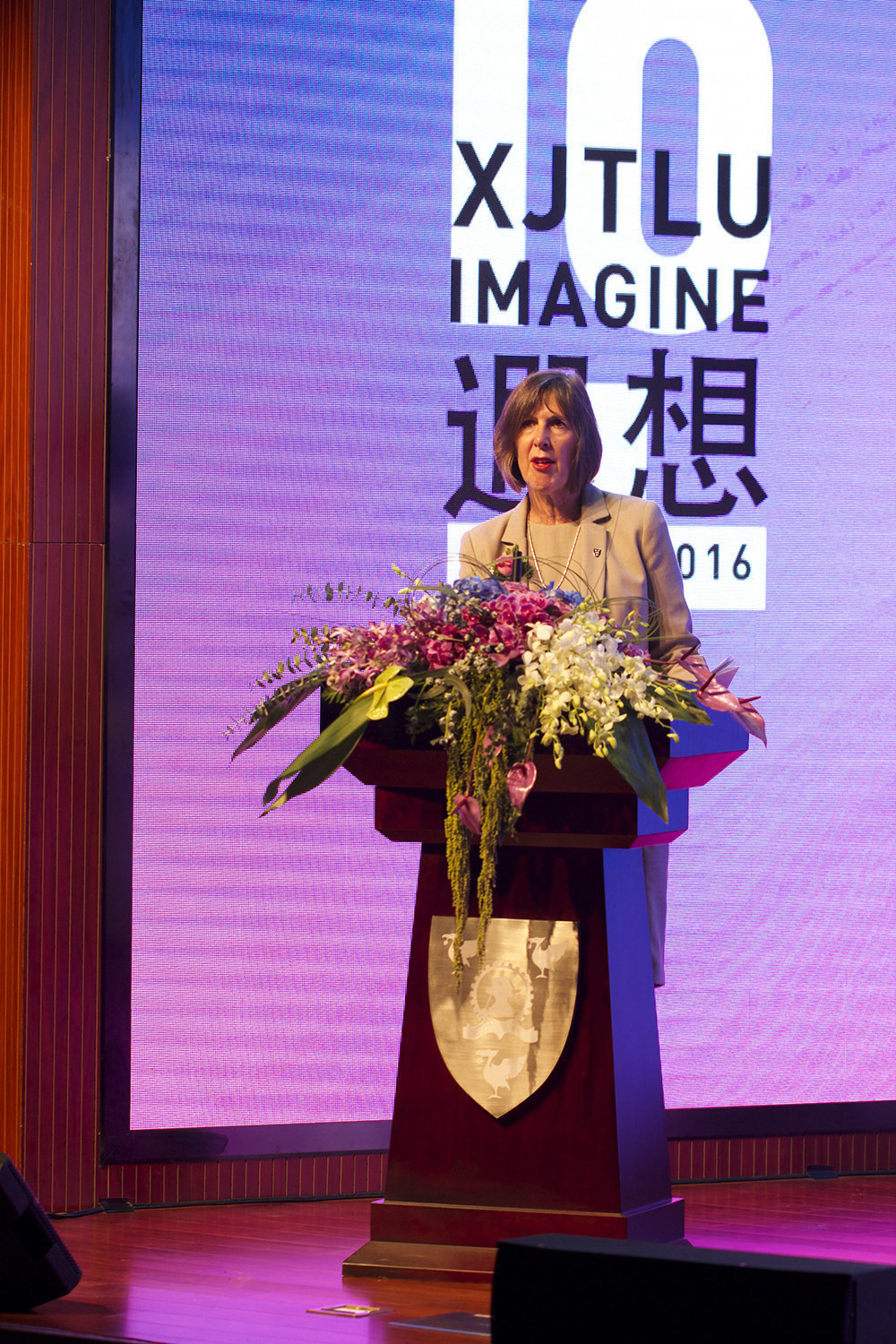 Professor Janet Beer, vice-chancellor of the University of Liverpool, at today's 10th anniversary celebrations of Xi'an Jiaotong-Liverpool University in China