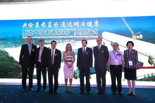 Merck Serono Senior Executives and Nantong Government Officials Celebrate the Groundbreaking of the Company's Nantong Pharmaceutical Manufacturing Facility (PRNewsFoto/Merck Serono)