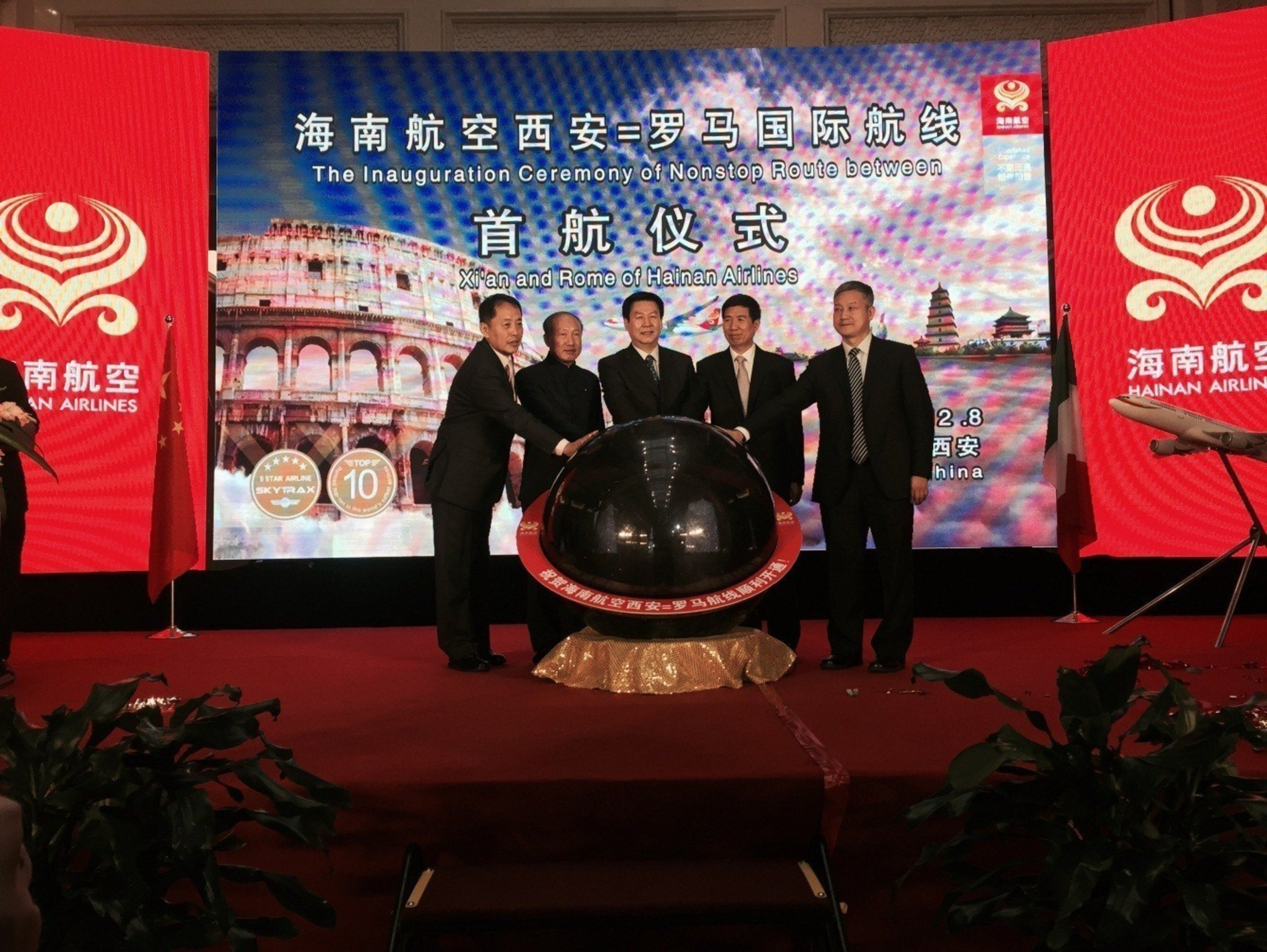 Shaanxi provincial vice governor Zhuang Changxing, Hainan Airlines chairman Chen Feng, CAAC Northwest Regional ...