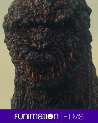 SHIN GODZILLA movie still image. (C)2016 Toho Co., Ltd.  All Rights Reserved