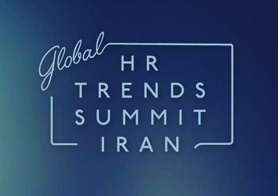Global HR Trends Summit Iran