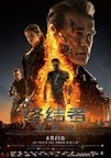 China Movie Media Group Leads Chinese Box Office Successes for TERMINATOR GENISYS